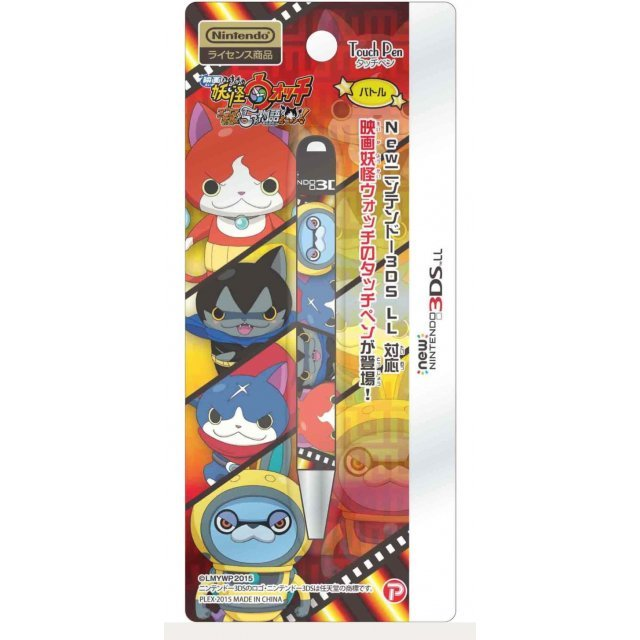 Youkai Watch New 3DS LL Touch Pen (Battle Version)