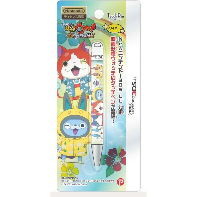 Youkai Watch New 3DS LL Touch Pen (Waiha Version)