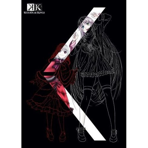 K: Return of Kings Vol.3 [Limited Edition]