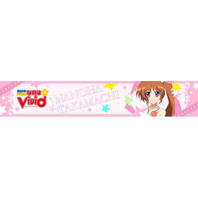 Magical Girl Lyrical Nanoha Vivid Mofu Mofu Muffler Towel: Nanoha