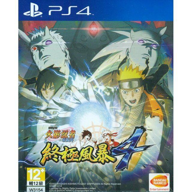 Naruto Shippuden: Ultimate Ninja Storm 4 – Asia Game Shop