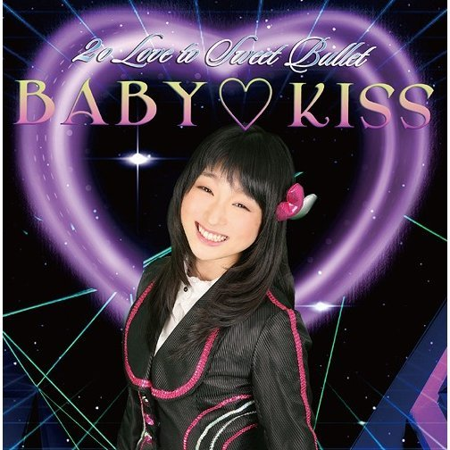 Baby Kiss [Limited Edition Honomi Sakaguchi Ver.]