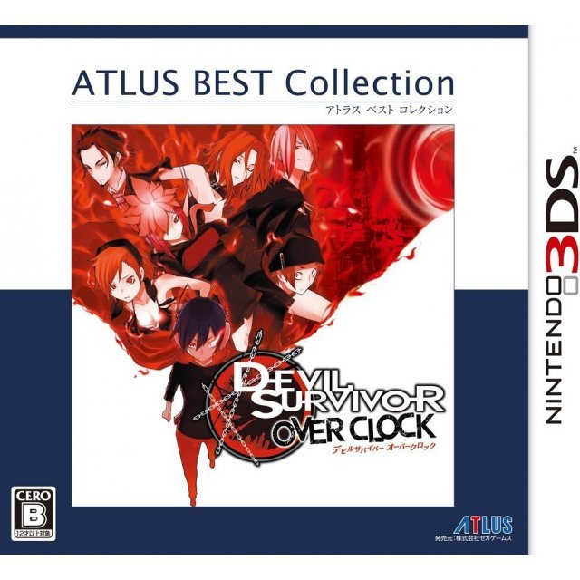 Devil Survivor: Overclock (Atlus Best Collection)