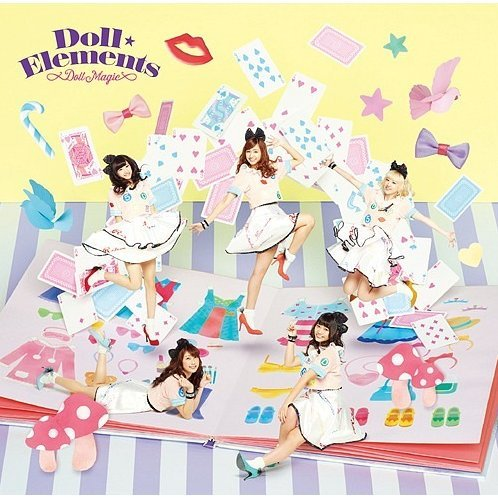 Doll Magic [CD+DVD]