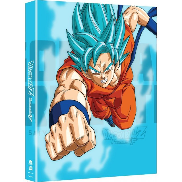 Dragonball Z Resurrection 'F' (Collector's Edition)