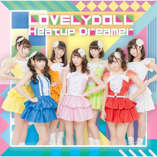 Heatup Dreamer [CD+DVD Type A]