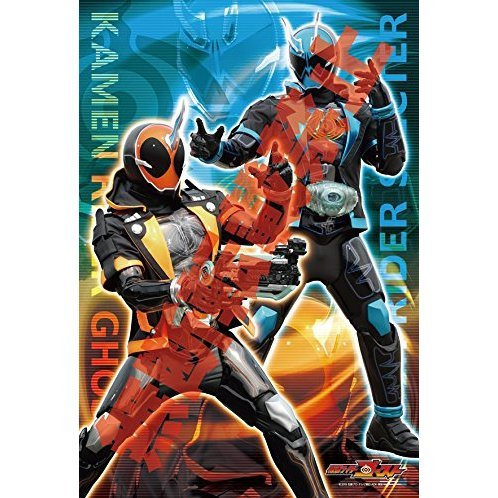 Kamen Rider Ghost Jigsaw Puzzle: Kamen Rider Ghost (108 Pieces)