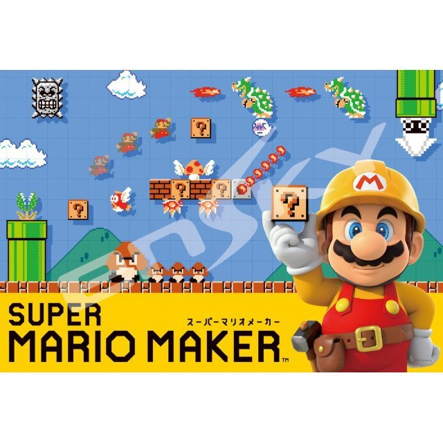 Wonderful Jigsaw Puzzle Epic Tall Thomas Kinkade Puzzles Regular Wheel Of Fortune Bonus Puzzle Wooden Block Puzzle Free Old Word Search Puzzles BrightWord Search Puzzles Online Mario Maker Jigsaw Puzzle: Super Mario Maker (300 Pieces)
