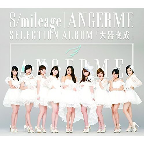 Taikibansei (S/mileage / Angerme Selection Album)