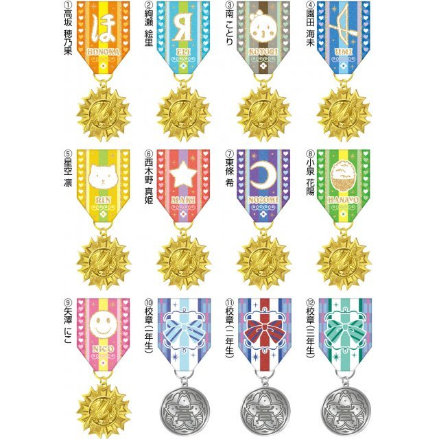 Love Live! Medal Collection (Set of 12 pieces)