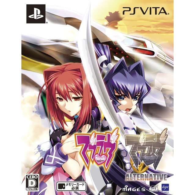 Muv-Luv Double Pack