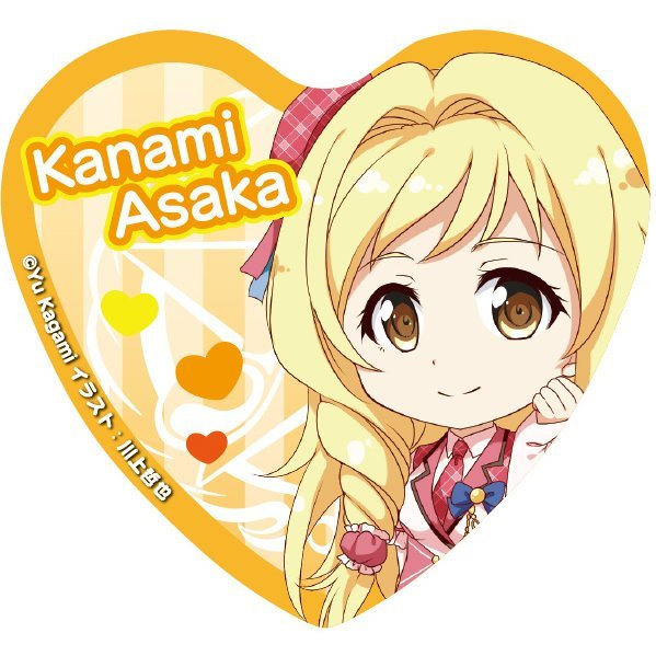 Angel Festa! Heart Can Badge: Asaka Kanami