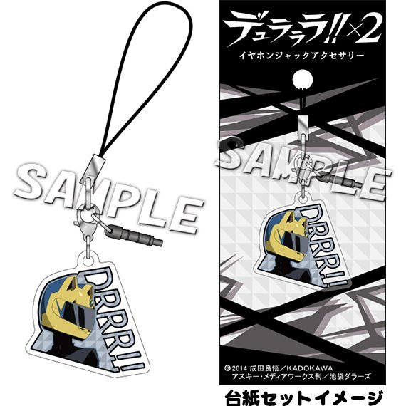 Durarara!!x2 Earphone Jack Accessories: Celty