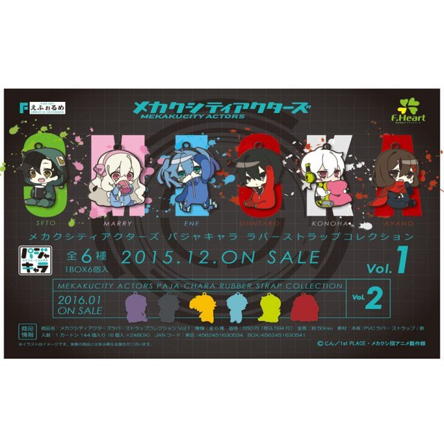 Eformed Mekaku City Actors PajaChara Rubber Strap Collection Vol. 1 (Set of 6 pieces)