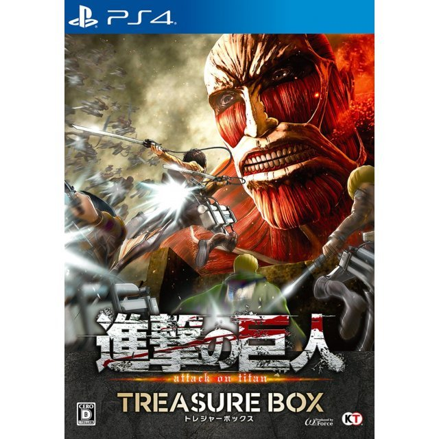 Shingeki no Kyojin [Limited Edition] (Japanese)