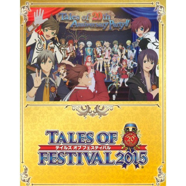Tales Of Festival 2015 [Limited Edition]