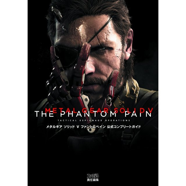 Metal Gear Solid V: The Phantom Pain Tactical Espionage Operations