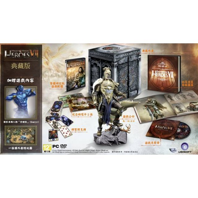 Might & Magic Heroes VII [Limited Edition] (Chinese Subs)