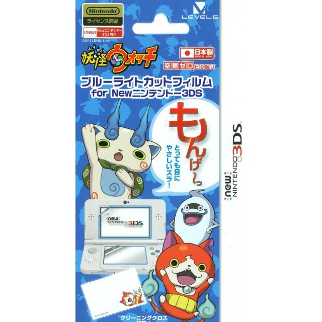 Youkai Watch Blue Light Cut Film for New 3DS