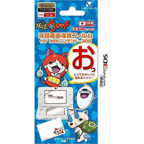 Youkai Watch Zero Air Pitahari Filter for New 3DS