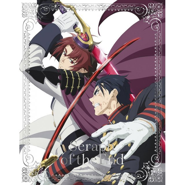 Seraph Of The End Nagoya Kessen Hen Vol.3 [DVD+CD Limited Edition]