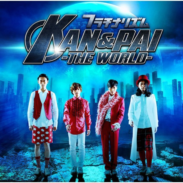 Kan & Pai - The World [CDMS Type B]