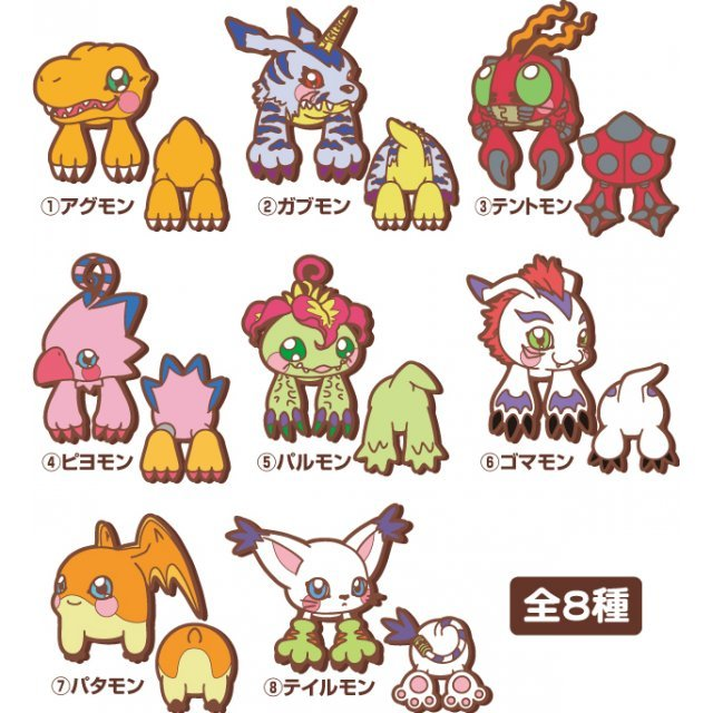 Digimon Adventure Ride Rubber Clip (Set of 8 pieces)