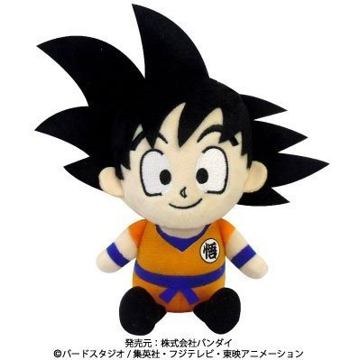 Dragon Ball Super Super Plush Mini: Son Goku