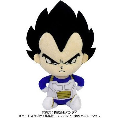 Dragon Ball Super Super Plush Mini: Vegeta