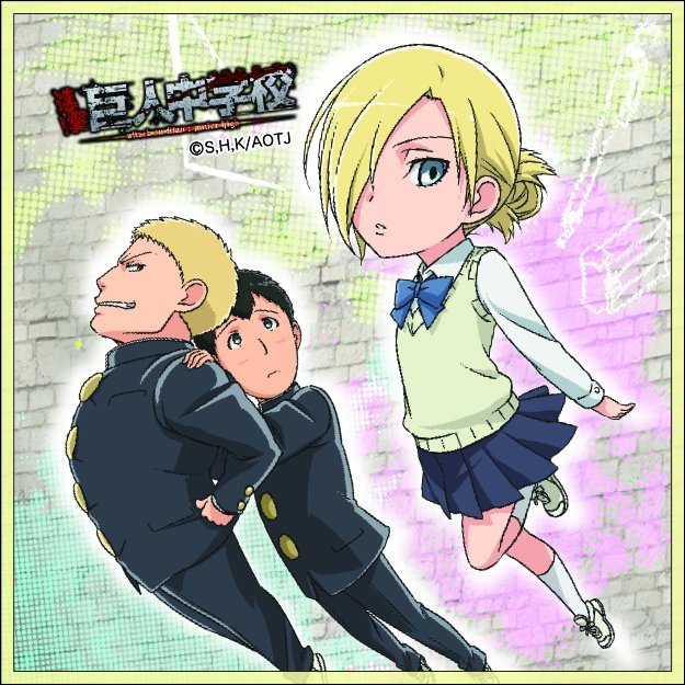 Attack on Titan Junior High Microfiber Handkerchief: Annie & Reiner & Bertolt