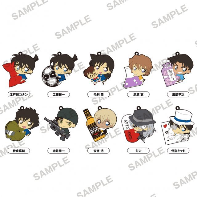 Detective Conan PitaColle Rubber Strap (Set of 10 pieces)