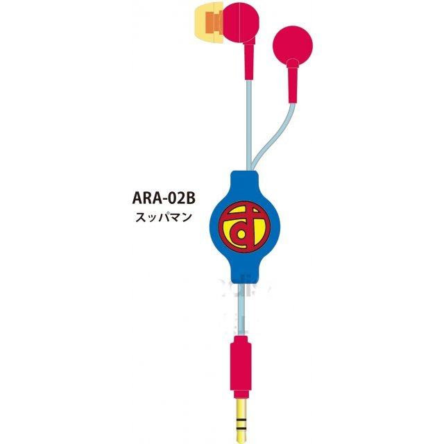 Dr. Slump Arare-chan Reel Type Stereo Earphones: Suppaman
