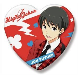The Idolmaster SideM Heart Can Badge: Fuyumi Jun