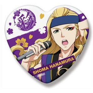 The Idolmaster SideM Heart Can Badge: Hanamura Shoma