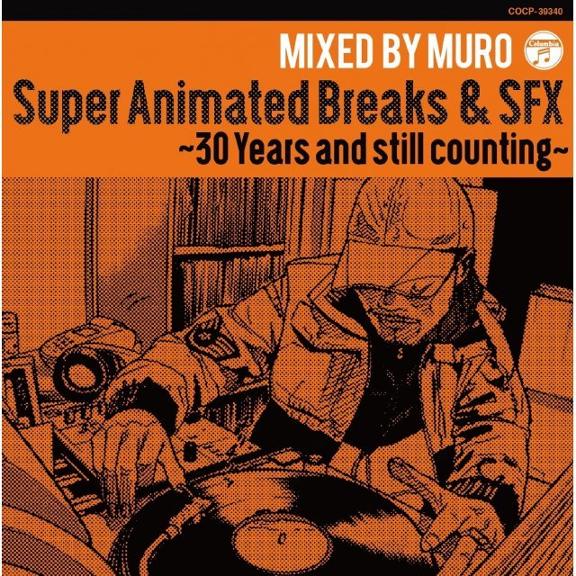 Super Animated Breaks And SFX - 30 Years And Still Counting