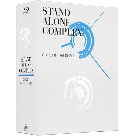 Ghost in the Shell: Stand Alone Complex Blu-ray Disc Box Special Edition [Limited Edition]
