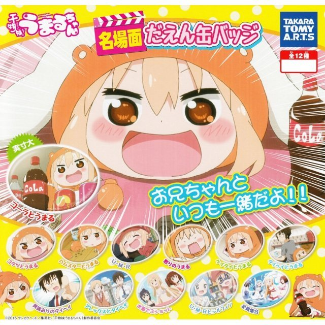 Himouto! Umaru-chan Best Scene Can Badge (Random Single)