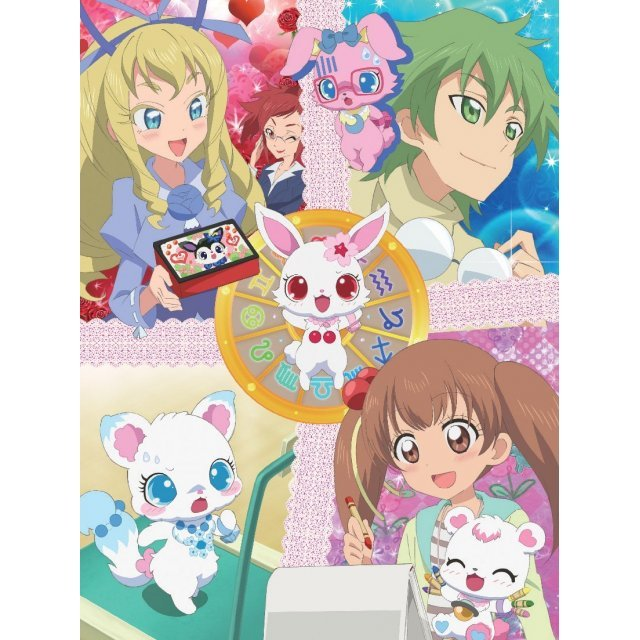 Jewelpet Magical Change Dvd Box Vol.2