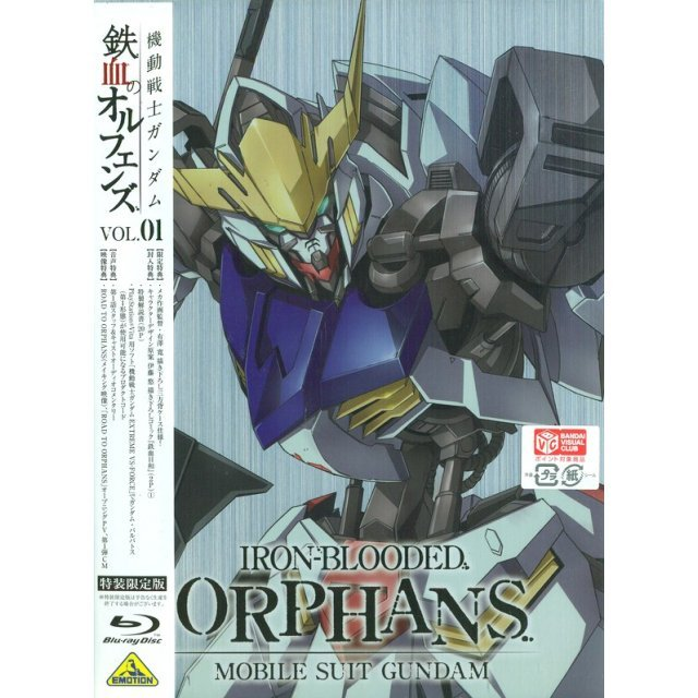Mobile Suit Gundam: Iron-Blooded Orphans Vol.1