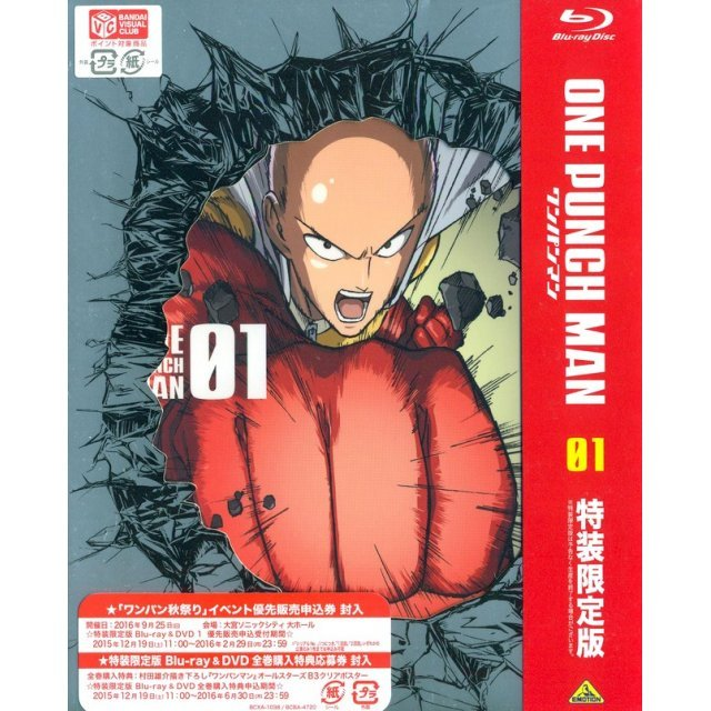 One Punch Man Vol.1 [Blu-ray+CD Limited Edition]