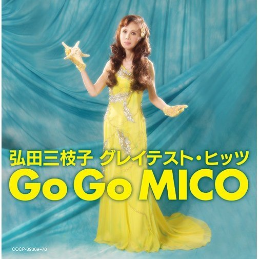 Greatest Hits Go Go Mico