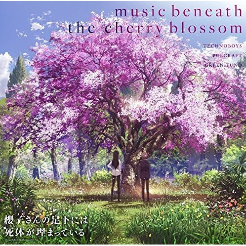 Music Beneath The Cherry Blossom (Beautiful Bones Sakurako's Investigation Original Soundtrack)