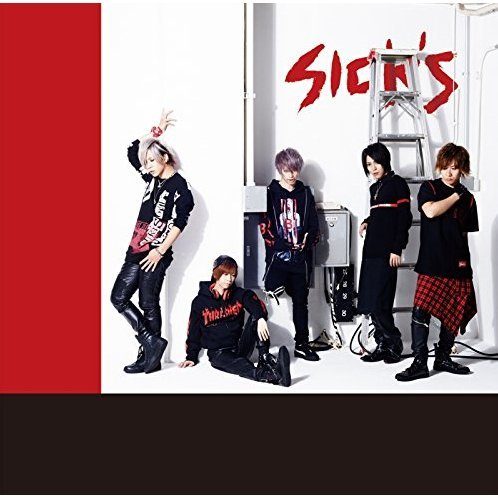Sick's [CD+DVD Limited Edition]