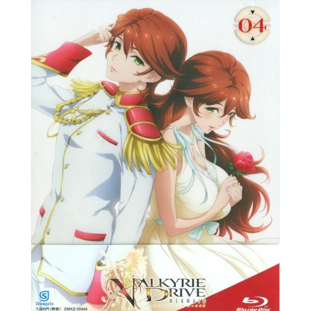 Valkyrie Drive - Mermaid Vol.4