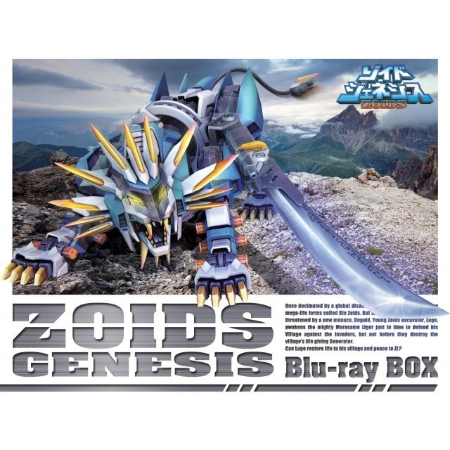 Zoids Genesis Blu-ray Box