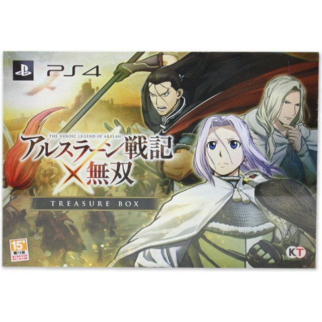 Arslan Senki x Musou [Treasure Box] (Chinese Subs)