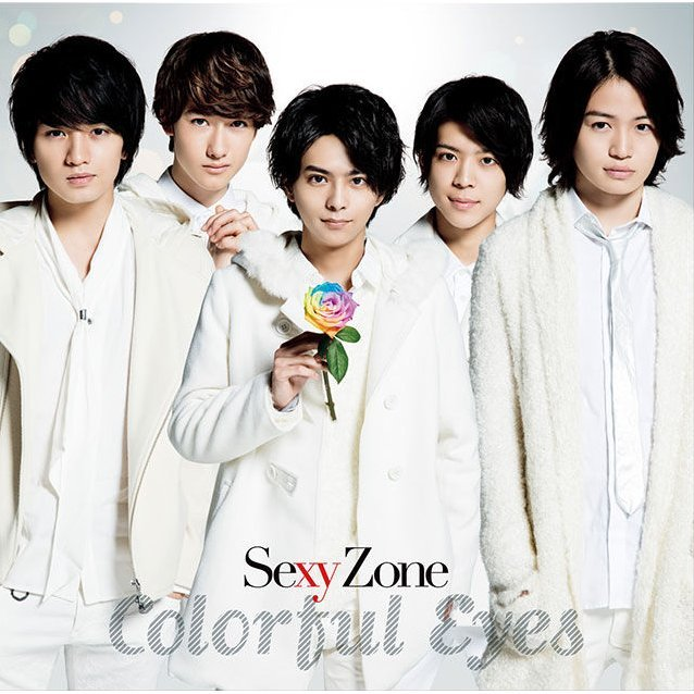 Colorful Eyes [CD+DVD Limited Edition Type C]