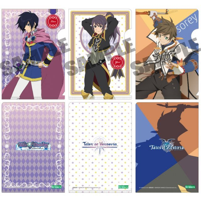 Tales of Series Trading Clear File (Set of 20 sheets)