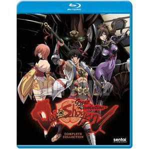 Dai Shogun: Great Revolution - Season One Complete Collection