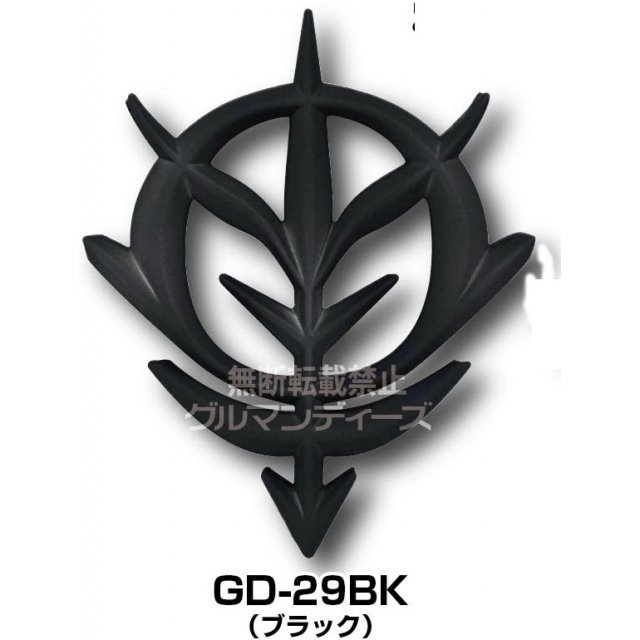 Gundam Emblem Sticker Black: GD-29BK